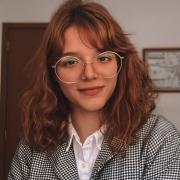 Imagem de perfil Amanda Campos Roberti